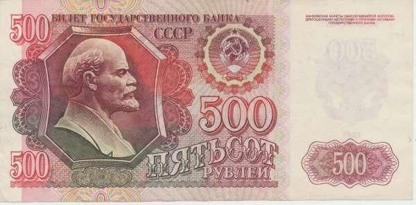 Russland-Russia - 500 Rubel 1992 gebraucht - Pick Nr.249