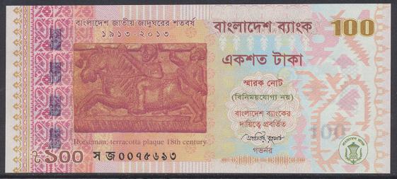 Bangladesch -100 Taka 2013 UNC - Pick 63