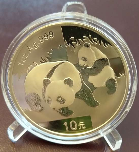 China 10 Yuan 2008 Panda 31,1g 1 Oz Silber Unze
