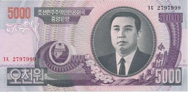 Nordkorea - 5000 Won 2006 UNC - Pick Nr.46c