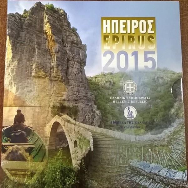 KMS 2015 offizieller Kursmünzensatz Griechenland