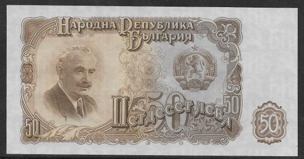 Bulgarien- 50 Leva 1951 UNC - Pick 85