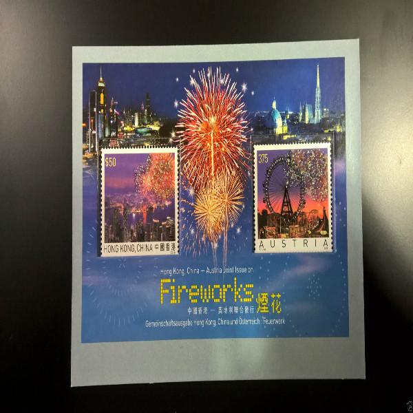 Austria Österreich Hong Kong China 2006 Fireworks Crystals SWAROVSKI