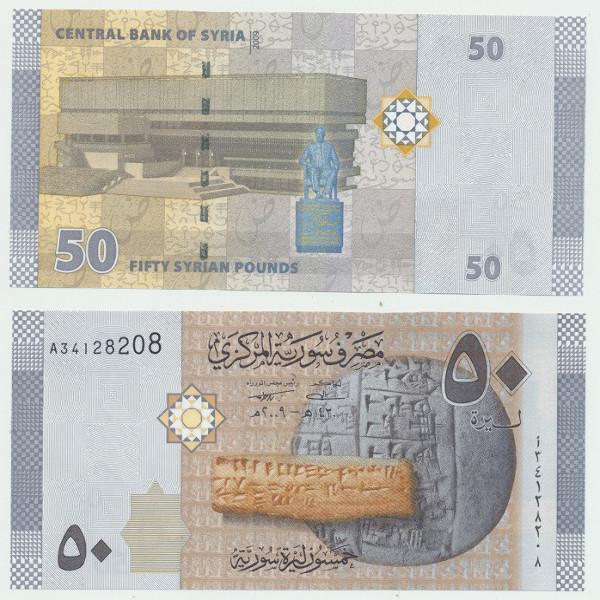 Syrien – 50 Pounds 2009 (P.) Erh. UNC