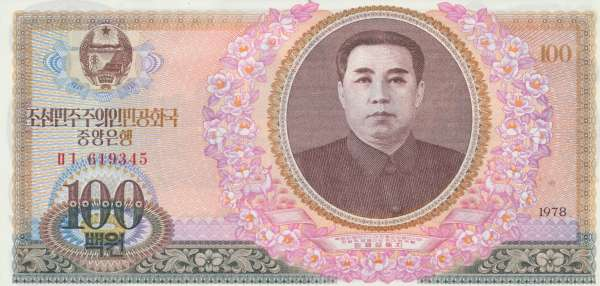 Nordkorea - 100 Won 1978 UNC - Pick Nr.22