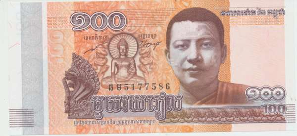 Kambodscha-Cambodia- 100 Riels 2014 UNC - Pick 65