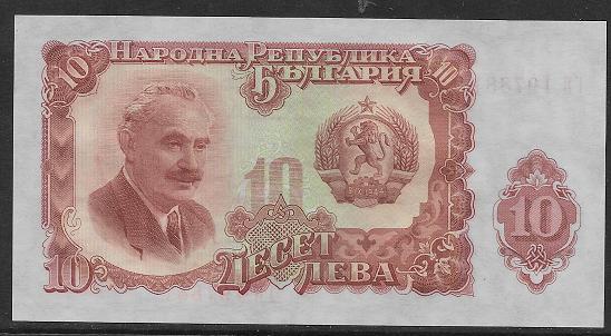 Bulgarien- 10 Leva 1951 UNC - Pick 83