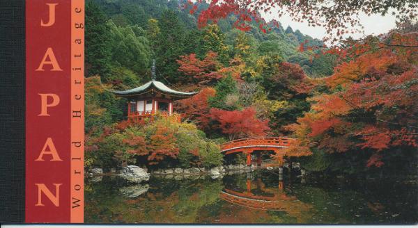 UNO New York Markenheft World Heritage Japan 2001 Postfrisch
