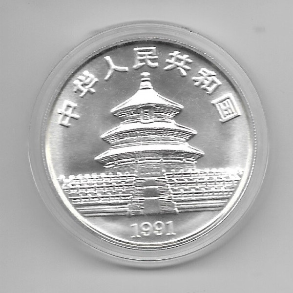China 10 Yuan 1991 Panda 31,1g Silber
