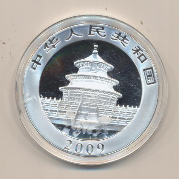 China 10 Yuan 2009 Panda 1 Oz Silber