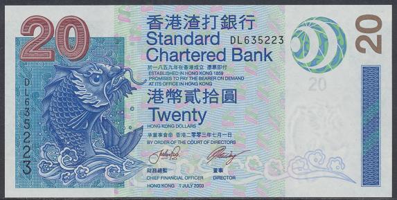 Hongkong - 20 Dollars 2003 UNC - Pick 291