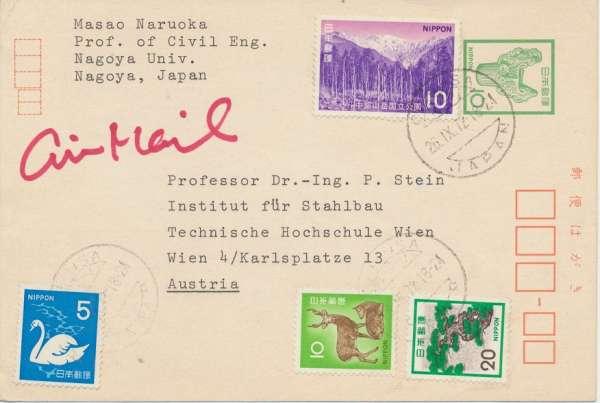 Japan Nippon Nagoya -Wien 1972