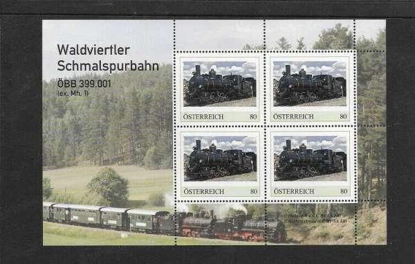 ÖSTERREICH - Blockausgabe 1 Waldviertler Schmalspurbahn ÖBB 399.001 Ex.MH 1