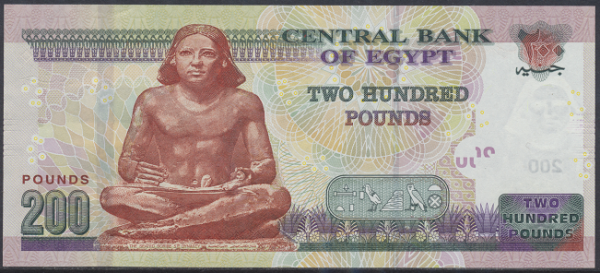 Ägypten – 200 Pounds () (Pick 77) Erh. UNC