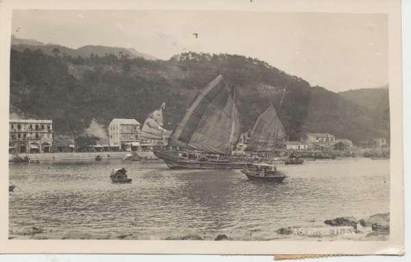 Japan Nippon Aberdeen H.K.1938?