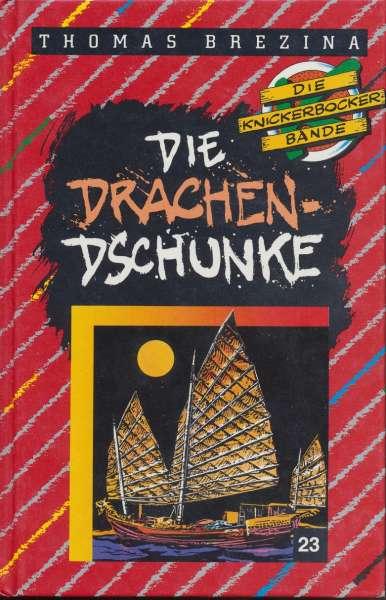 """Die Knickerbocker Bande Nr. 23 """"Die Drachen Dschunke """""""