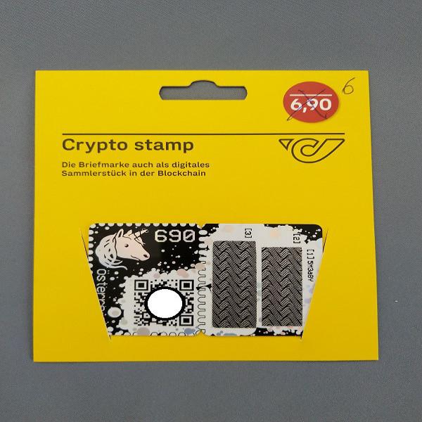 Österreich ANK Crypto Stamp - Green Edition Grün / first crypto stamp edition 6 stellig - Postfrisch