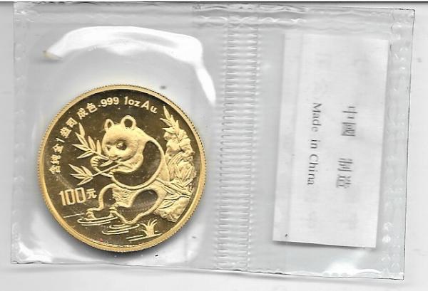China 1991 Gold 1 oz Panda 100 Yuan