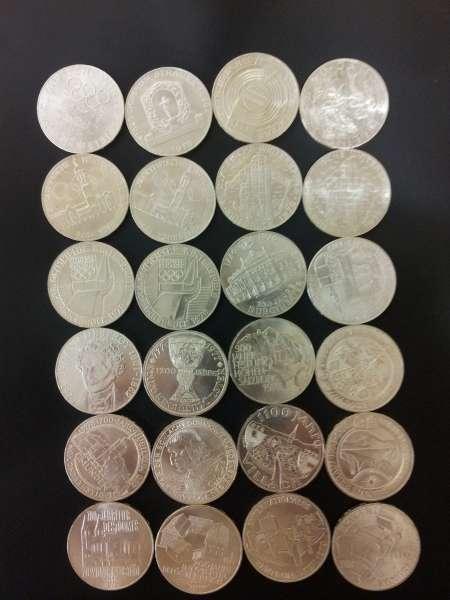 100 Schilling Serie 24 Stück Silber Ank Nr. 1 bis 24