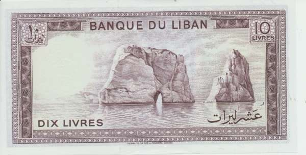 Libanon-Liban-Lebanon - 10 Livres 1986 UNC - Pick 63f