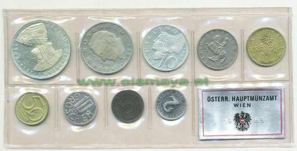 1969 Jahressatz Kursmünzensatz Groß KMS Mintset
