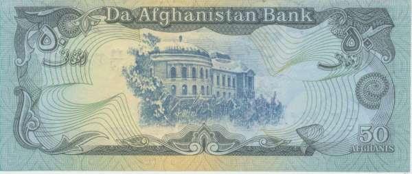 Afganistan - 50 Afghanis 1979-1991 UNC - Pick 57