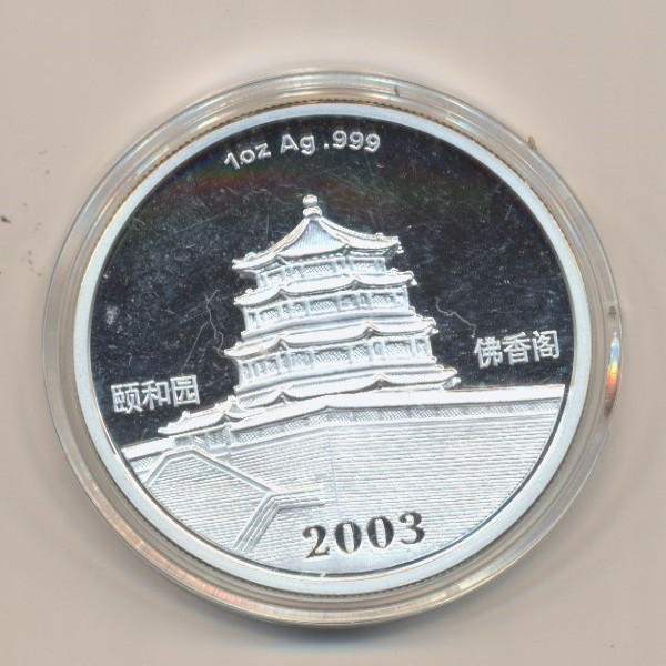 China 2003 Jahr der Ziege 1 Oz Silber Year of the Goat Color