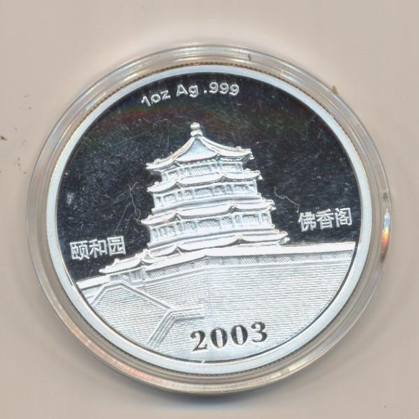 China 2003 Jahr der Ziege 31,1g 1 Oz Silber Year of the Goat Color Unze