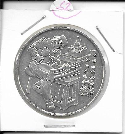 ANK Nr. 52 Steinmetz 1997 500 Schilling Silber Normal