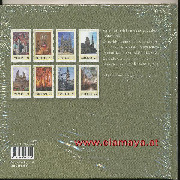 Briefmarkenbuch Kathedralen in Österreich mit 8 exklusive Marken