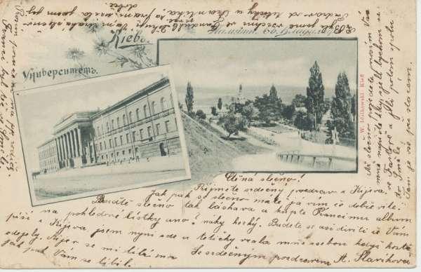 Kief Universität ca.1899