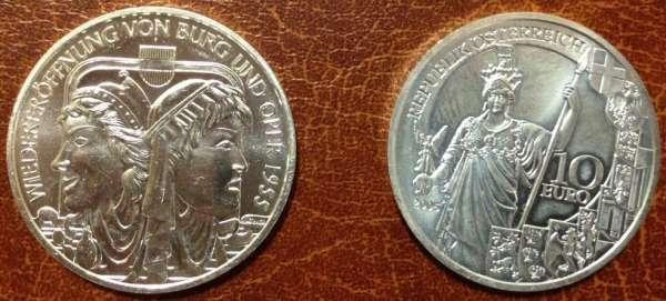 10 Euro Silber 2005 Wiedereröffnung Burg und Oper lose ANK Nr. 08