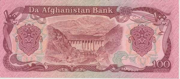Afganistan - 100 Afghanis 1979-1991 UNC - Pick 58