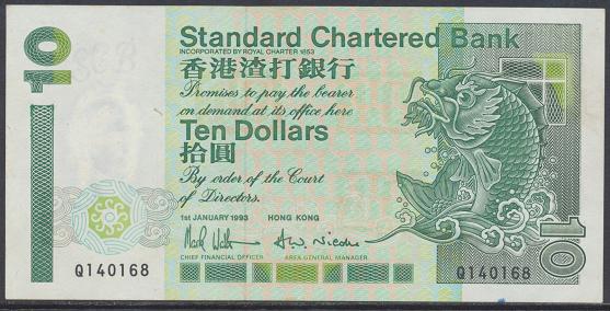 Hongkong - 10 Dollars 1993 UNC - Pick 284