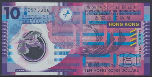 Hongkong - 10 Dollars 2007 UNC - Pick 401