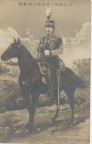 Kaiser von Japan Meiji auf Pferd in Uniform