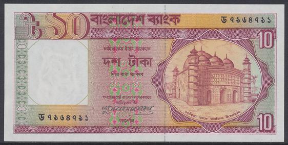 Bangladesch -10 Taka 2008-10 UNC - Pick 47