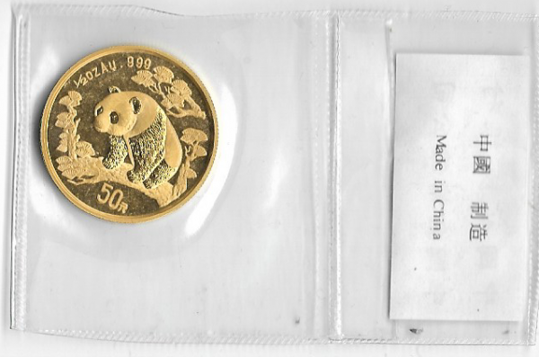 China 1997 Gold 1/2 oz Panda 50 Yuan