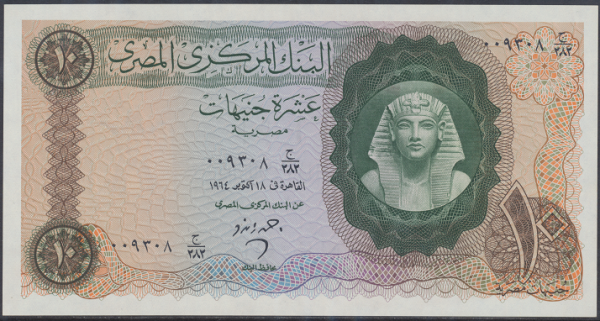 Ägypten – 10 Pounds (1961-65) (Pick 41) Erh. UNC