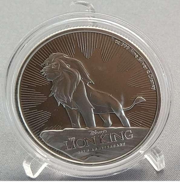 Niue - 2 Dollar 2019 - Lion King - König der Löwen - 1 Oz Silber