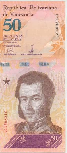 Venezuela – 50 Bolivares 15.1.2018, (P.105) Erh. UNC
