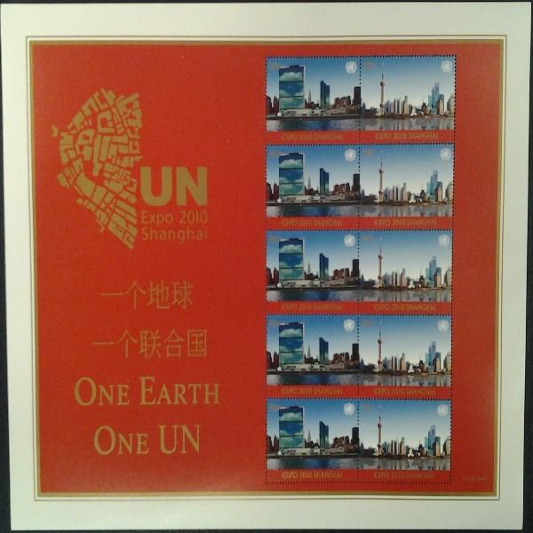 UNO New York GRUSSMARKEN 98 C BOGEN 2010 Expo Shanghai Postfrisch (14)