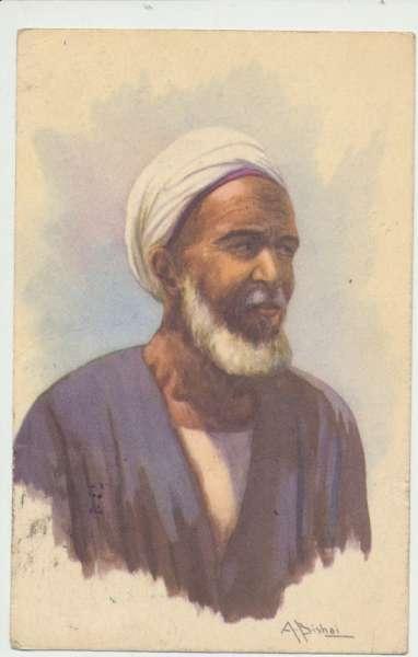 An Egyptian Type No.101 The Sheikh -Zensurstempel