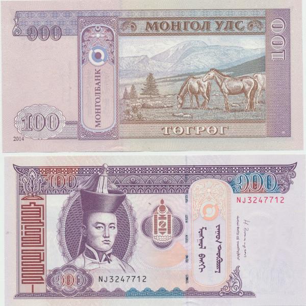 Mongolei 100 Tugrik (2014) (P.) Erh. UNC