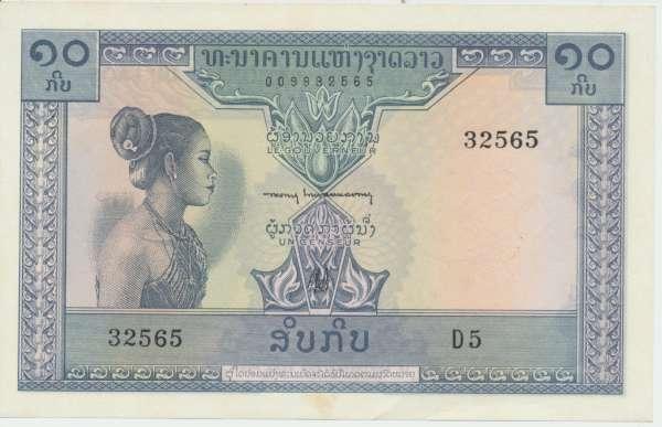 Laos - 10 KIP 1962 UNC - Pick 10b