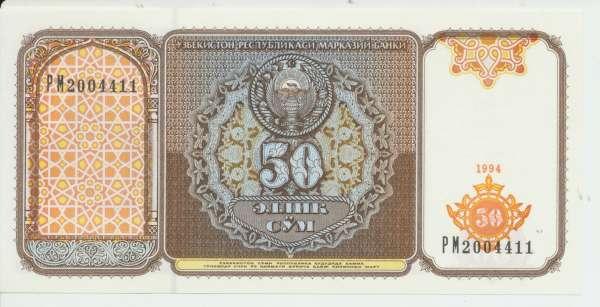 Uzbekistan / Usbekistan - 50 Sum 1994 UNC - Pick 78