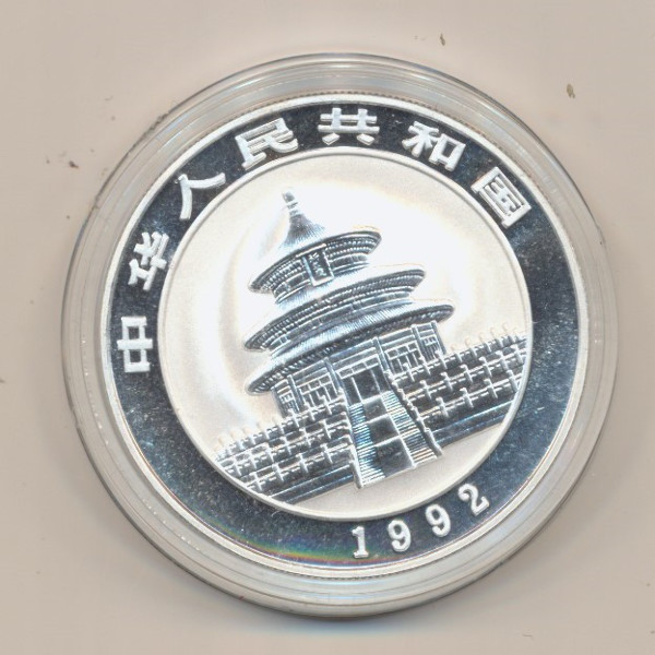 China 10 Yuan 1992 Panda 1 Oz Silber