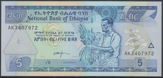 Äthiopien – 5 Birr (2000) (Pick 47) Erh.