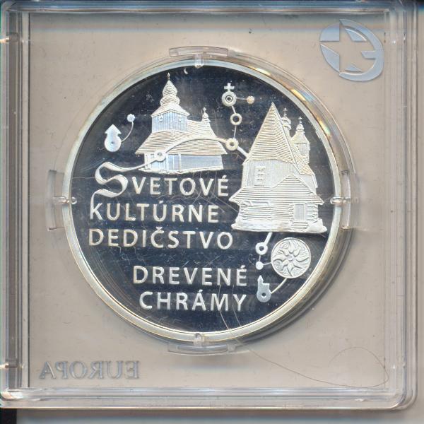 10 Euro 2010 Slowakei 150. Geburtstag von Martin Kukucin slowakischer Schriftsteller (1860-1928) Ste