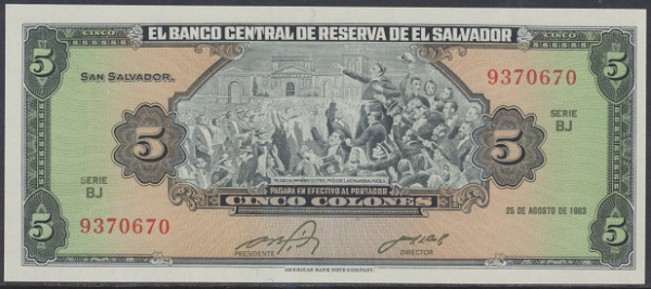 El Salvador – 5 Colones (1983) (Pick 134) Erh. UNC